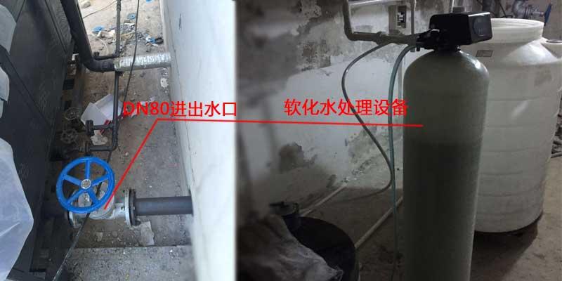 电热水锅炉配件