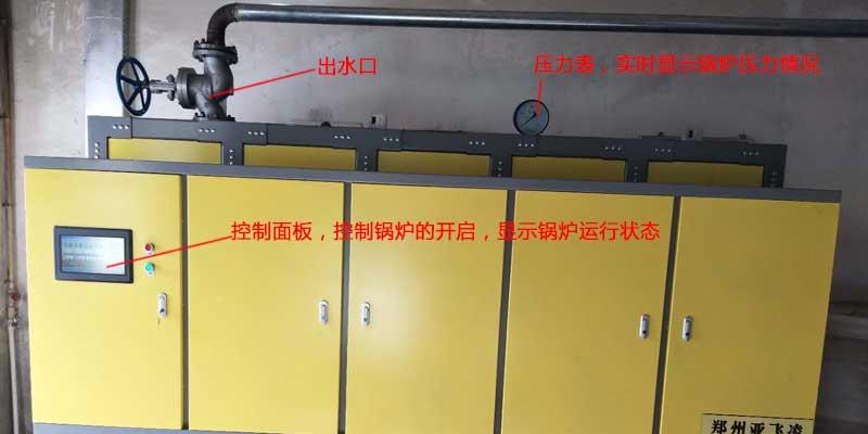 400KW电磁热水锅炉