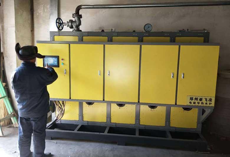 榆林山水水泥有限公司400KW电磁热水锅炉取暖项目