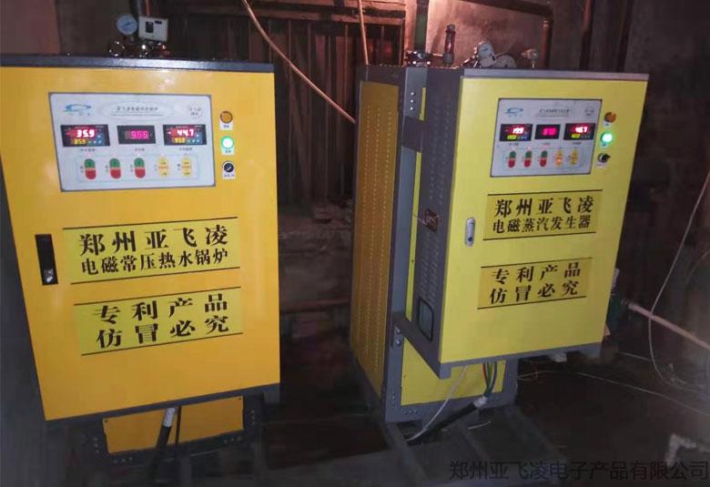 黑龙江牡丹江屠宰场3台电磁锅炉项目