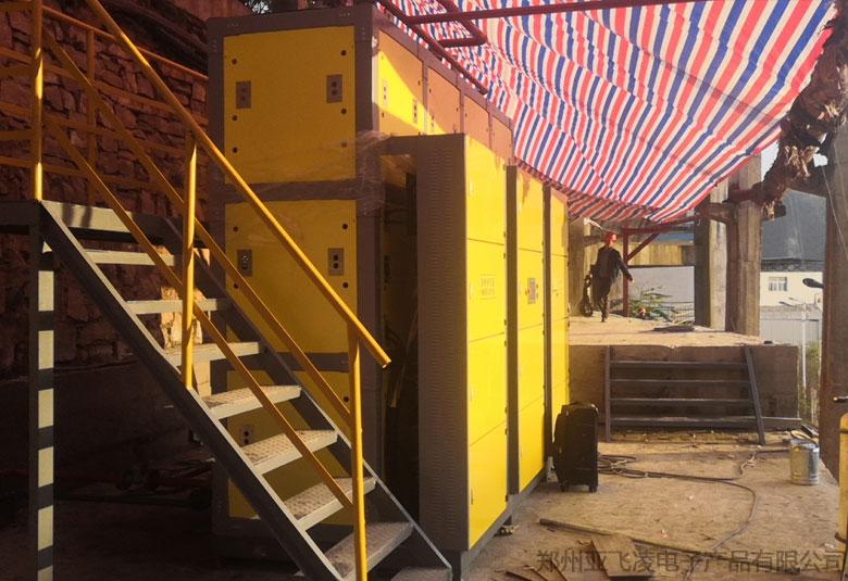 陕西五洲矿业1000KW电磁蒸汽锅炉项目