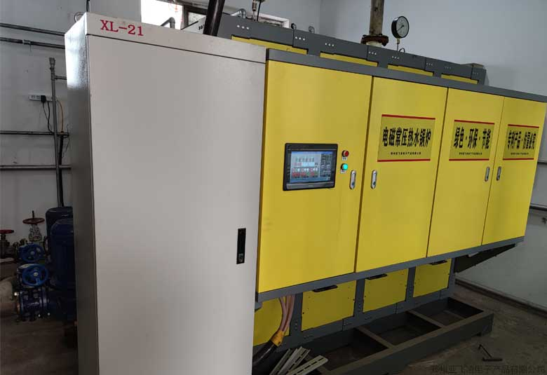 河北唐山某矿办公室宿舍采暖300KW电磁热水锅炉