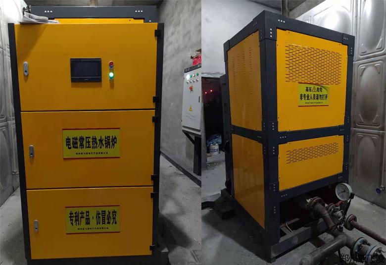 哈尔滨某公司采暖200KW电磁热水锅炉项目